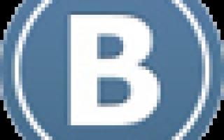 Забыли пароль? ‹ Обучающий центр «Дельфин» — WordPress